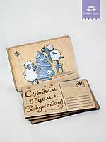 """Деревянная открытка """"Барашки"""" 1"""
