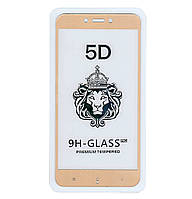 Защитное стекло 5D Full Glue для Xiaomi Redmi 4X Gold (Screen Protector 0,3 мм)