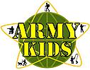 """Интернет-магазин детской камуфляжной туристической военной тактической одежды  """"ARMY KIDS"""""""