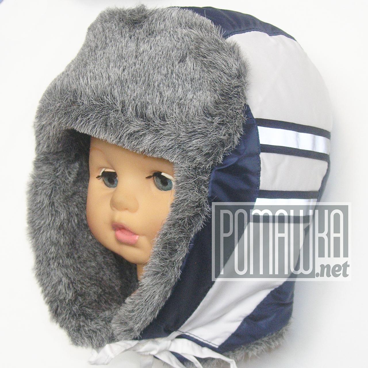 Дитяча зимова термо шапка р. 48-50 з хутряною опушкою на зав'язках верх плащівка, підкладка-100%х/б 4536 Синій