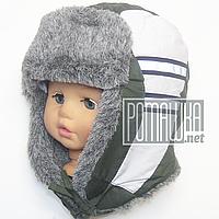 Детская зимняя термо шапка р.46-48 с меховой опушкой на завязках верх плащевка подкладка 100%х/б 4536 Хаки 48