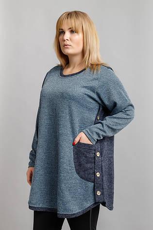1c0e6ed7ae62a7e Синяя туника с карманами для полных женщин Таня: 490 грн. Купить в ...