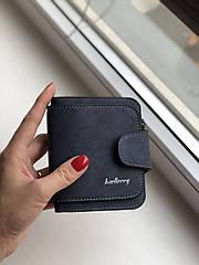 Кошелек Baellerry Forever mini exclusive color dark blue