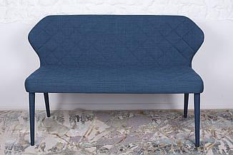 Кресло - банкетка VALENCIA  (Валенсия) синяя от Niсolas, ткань