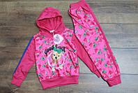 Трикотажный спортивный костюм для девочек 4- 10 лет