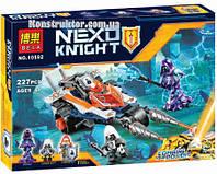 """Конструктор Bela 10592 """"Турнирная машина Ланса"""" 227 деталей. Аналог Lego Nexo Knights 70348, фото 1"""