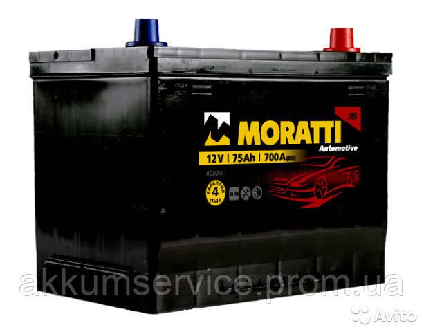 Аккумулятор автомобильный  Moratti Asia 75AH R+ 700A