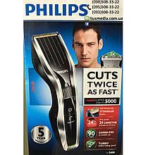 Машинки для стрижки волос  Philips HC5450/15 (Титановые лезвия, 24 установки длины, 90 мин. автономной работы)