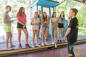 Квест в детском лагере для 4-х именинников 03.08.2018 77