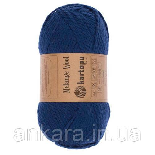 Пряжа Kartopu Melange Wool K5016