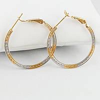 Серьги кольца XUPING с рисунком, d 2,7 см  медицинское золото, позолота 18К + родий