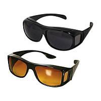 Антибликовые очки для водителя в ночное время HD Vision 2PCS!Скидка