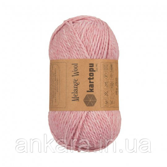 Пряжа Kartopu Melange Wool MK00110