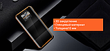 Мобильный телефон Nomu M6 pro orang, фото 6