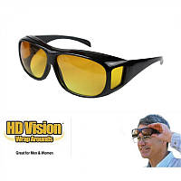Антибликовые очки HD Vision 2 шт!Скидка