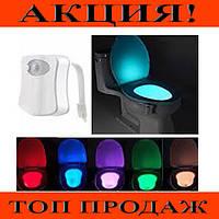 Подсветка для унитаза Light Bowl!Хит цена