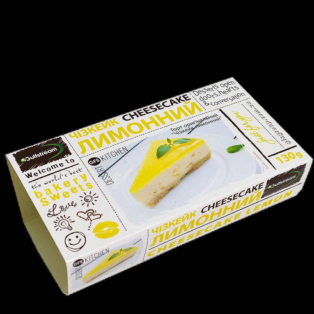 """Торт GFS """"Чизкейк Лимонный"""" поштучно 130г"""
