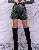 Женские шорты на флисе из экокожи (3004-3003-3005 svt) Бутылка
