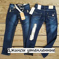 Подростковые джинсы на девочек зимние,Seagull,Венгрия 140-164