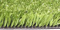 Искусственная трава для мультиспорта  CE-20 20 мм