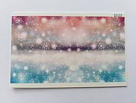 Водные наклейки (слайдер дизайн) Новогодний дизайн S1133