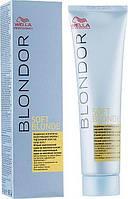 Осветляющий Крем Wella Blondor Soft Blonde Cream 200мл на масляной основе