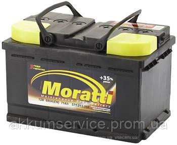 Аккумулятор автомобильный  Moratti 71AH R+ 710A