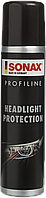 Защитное покрытие для фар SONAX Profiline Headlight Protection