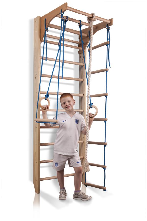 Детский спортивный уголок  «Комби-2-220»
