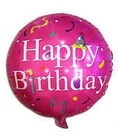 Шар фольгированный Happy Birthday розовый конфетти диаметр 45 см