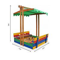 Песочница деревянная цветная SportBaby