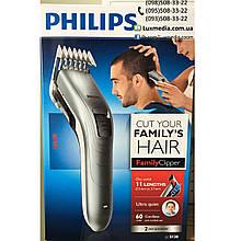 Машинки для стрижки волос Philips QC5130/15 (Нержавеющая сталь, 11 установок длины, 60мин. автономной работы)