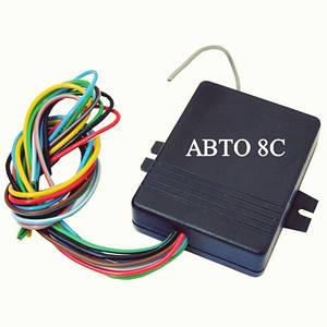 GSM АВТОСИГНАЛИЗАЦИЯ АВТО-8C