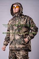 Куртка камуфляжная  Дюспо с флисом Атакс зеленый, фото 1