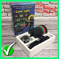 Star shower Laser Light 908 лазерная установка