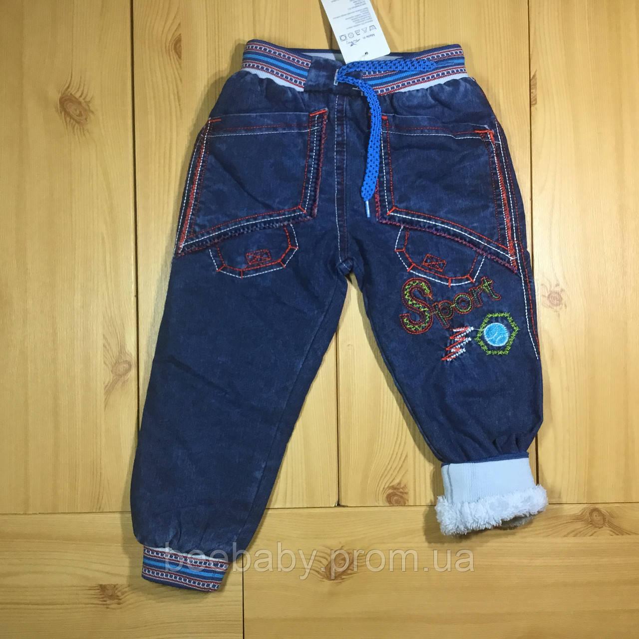 9b0b693ccf66362 Детский теплые джинсы на травке (махре) для мальчика рр. 92-122 Beebaby