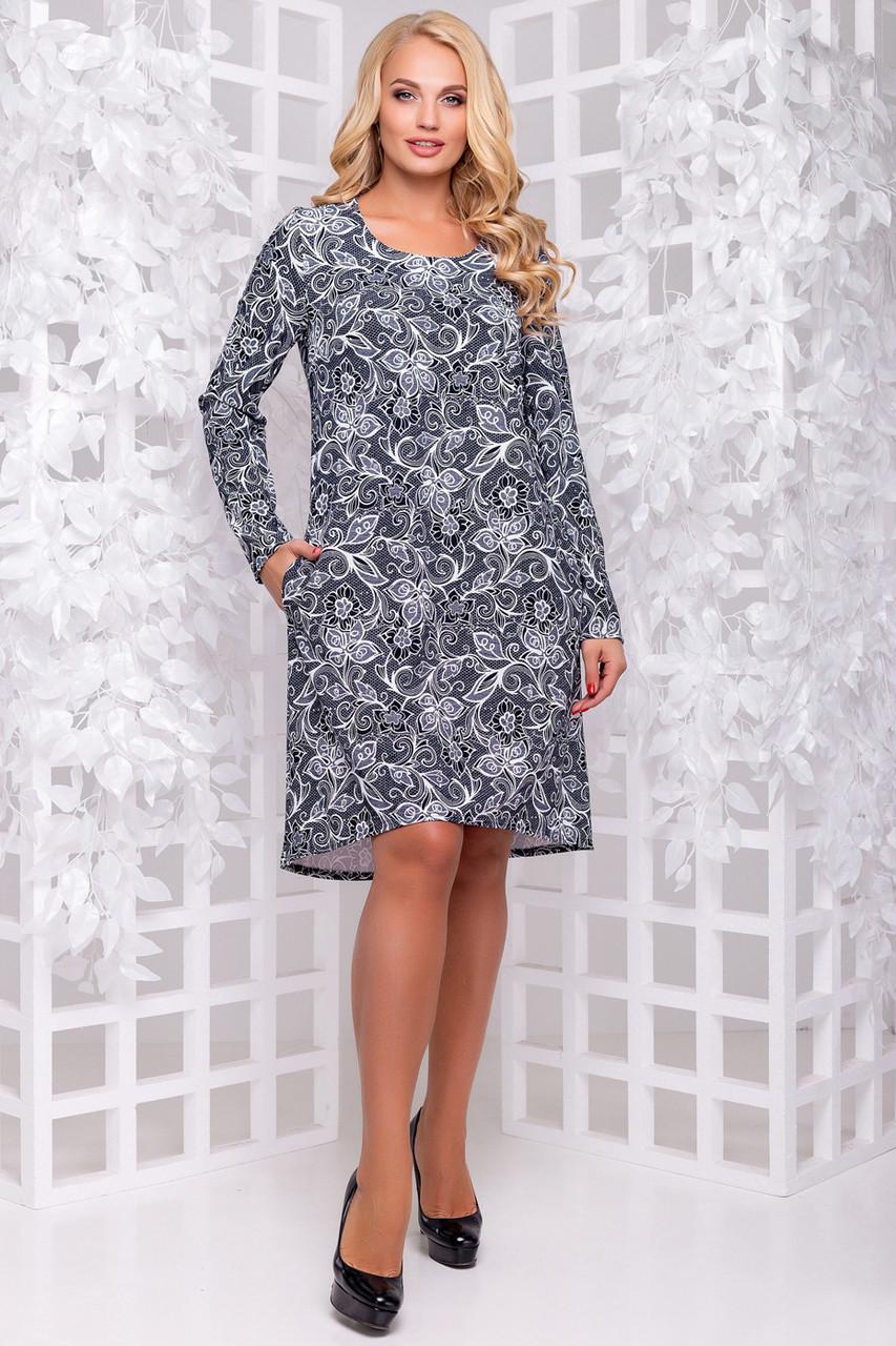 3fff553f26a Женское платье осень-весна 2860 - цена 470 грн. Купить в Украине ...