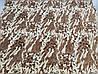 Микрофибровая простынь, покрывало Elway евро Шкура медовик, фото 2