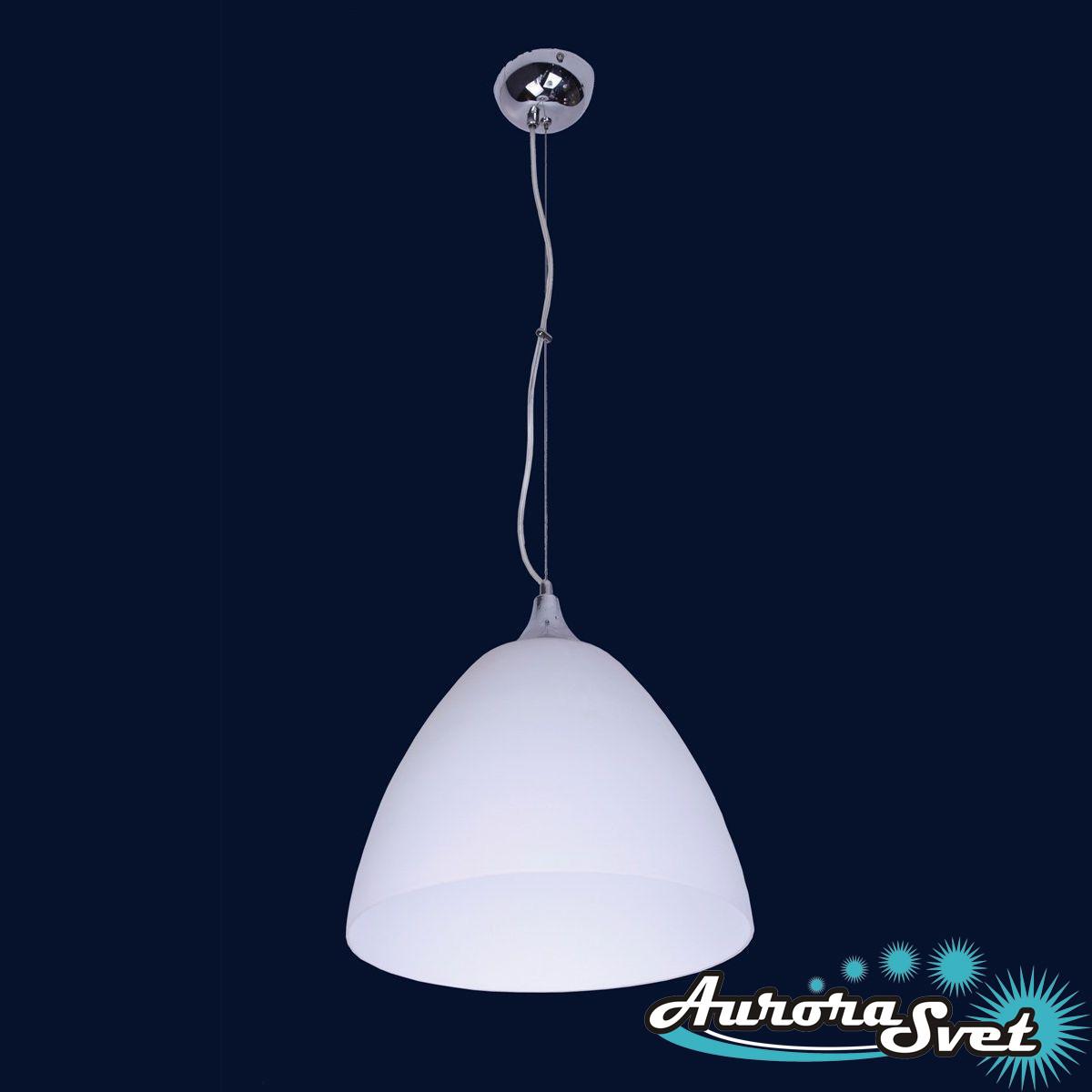 Люстра подвесная AuroraSvet 001. LED светильник люстра. Светодиодный светильник люстра.