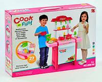 Детская кухня 889-90
