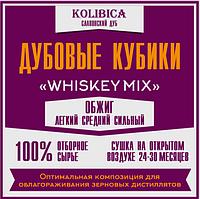 Дубовые кубики «Whiskey Mix» 40 гр
