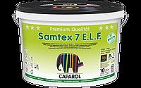Шелковисто-матовая латексная краска для внутренних поверхностей Samtex 7 E.L.F. В1 2,5 л (Украина)