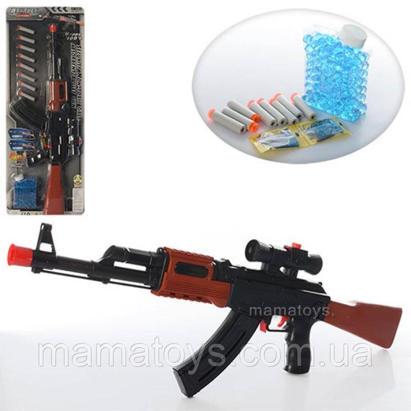 Детский Автомат AK47-2 ,67 см, водяные пули, мягкие пули-присоски 8 шт