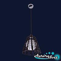 Люстра подвесная AuroraSvet 003. LED светильник люстра. Светодиодный светильник люстра.