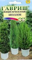 Семена Кипарис вечнозеленый Апполон 0,1г ТМ ГАВРИШ