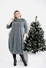 Теплое женское платье из ангоры размеры: 42-74, фото 3