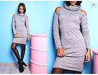 Сукня жіноча ангора з вирізом на плечах, фото 1