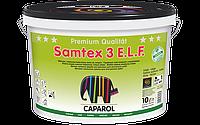 Глубокоматовая, стойкая к мытью латексная краска Samtex 3 E.L.F. В1 5 л (Германия)