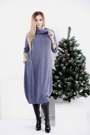 Теплое женское платье из ангоры размеры: 42-74, фото 2