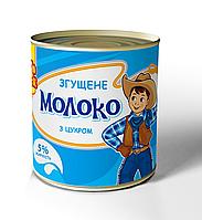 """Сгущённое молоко ТМ""""Вершок"""" 5%, 370 г, ж\б"""